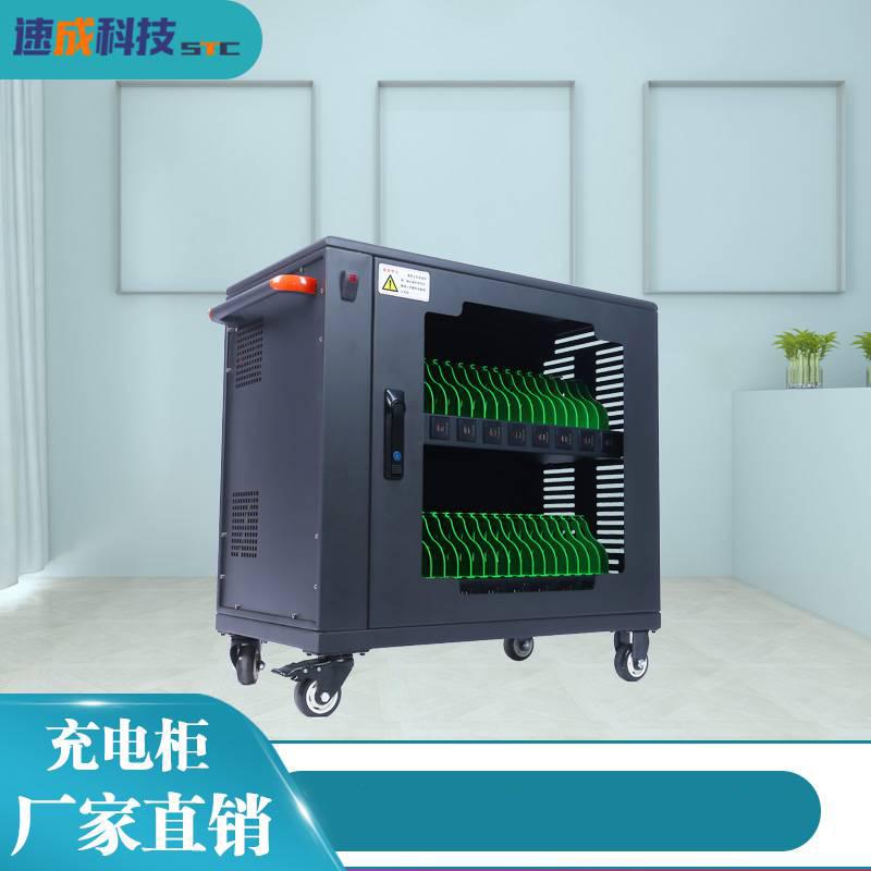 平板电脑充电柜的设计安不安全?