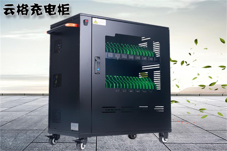 速成智能平板充电柜的五个核心优势: